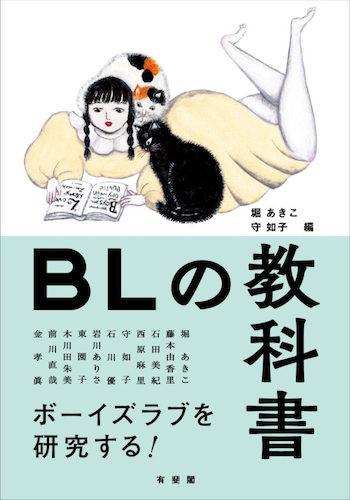 BLnokyokasho-obi-0624-3-548x782.jpg