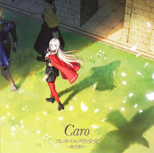 フレスベルグ の 少女 mp3 フレスベルグの少女~風花雪月~/Caro|音楽ダウンロード・音楽配信...