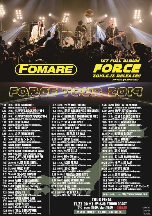 FOMARE47tour.jpg