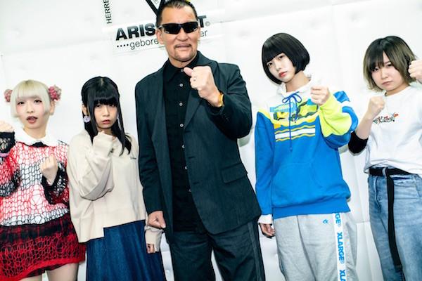 ゆるめるモ!が4月17日、「サプライザー」宣言を行い、蝶野正洋が初代サプライザー長官に就任することを発表した。両者が宣言を行う動画も公開されている。