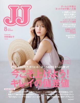 JJ_202008_001_page-0001 (1).jpg