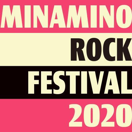 MRF2020.png