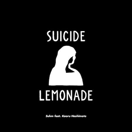 SUICIDE LEMONADE_J.JPG