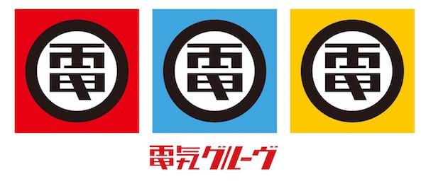 Sticker_B.jpg