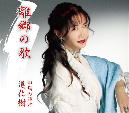 YCCW-30079_JK__RGB-1659px__waku.jpg