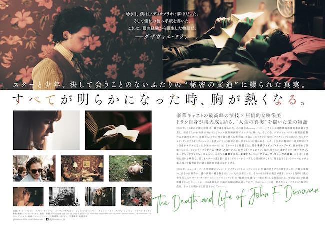 JFD_新ビジュアル_ウラ.jpg