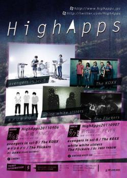 highapps.jpg
