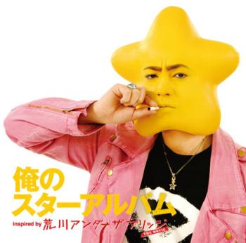 star_H1.jpg