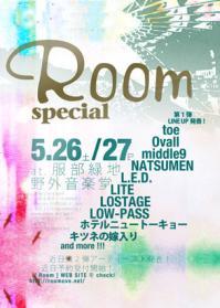 room_info1.jpg