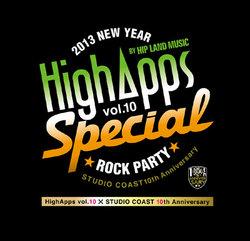 HighAppsSpecial_logo_2.jpg