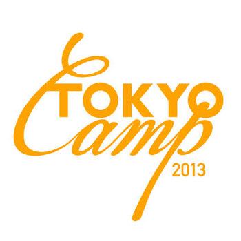 tokyocamp2013_01.jpg