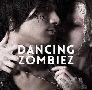 afoc_DANCING-ZOMBIEZ_J.jpg