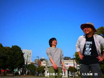 onsoku_a.jpg