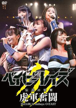 BR_DVD_jks.jpg
