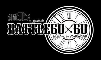 60x60-Type-A.jpg