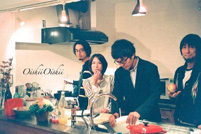 OishiiOishii_artpc.jpg
