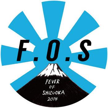 feverofshizuokarogo-1.jpg