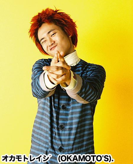 DJ:オカモトレイジ-(OKAMOTO'S).jpg