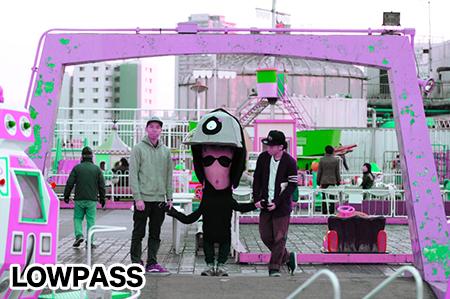 LOWPASS.jpg