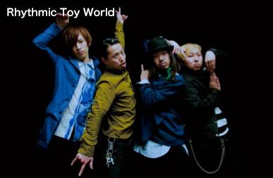 Rhythmic-Toy-World.jpg