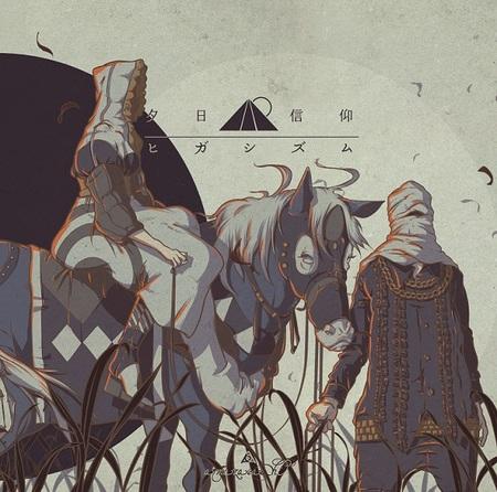 amazarashi、一緒にバンドをやっていた友達へ向けて歌った歌「ひろ」弾き語り映像を公開。