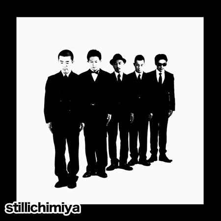 stillichimiya.jpg