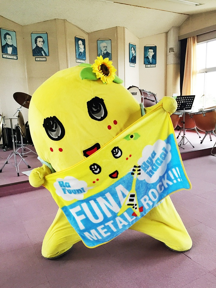 ファーストアルバム「うき うき ふなっしー♪〜ふなっしー公式アルバム梨汁ブシャー!〜」  新曲には、たかみーこと