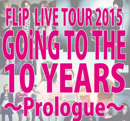 FLiP_TOUR2015_image.jpg