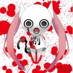 shibou__kyotsuutokuten_sticker_255.jpg
