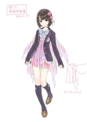 岸田メルの画像 p1_35