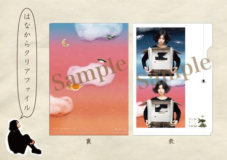 uedamarie_c-file_sample.jpg