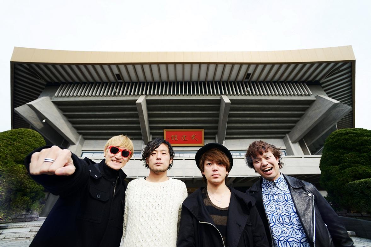 TOKYO FM「RADIO DRAGON -NEXT-」企画イベントにグッドモーニングアメリカ、ヒトリエが出演決定!