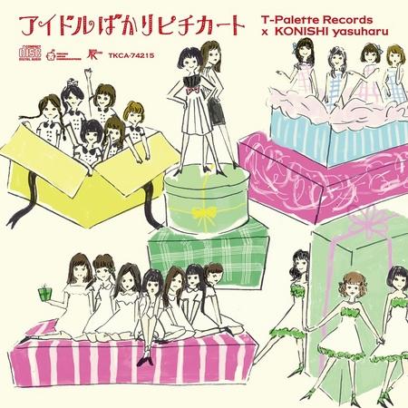 TPalette Records KONISHI JK small .jpg