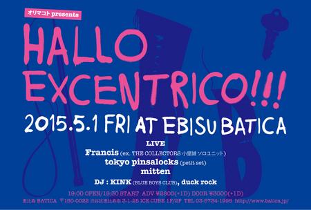 hallo excentrico 5_1.jpg