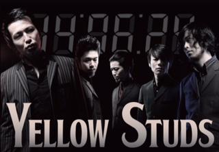 Yellow-Studs.jpg