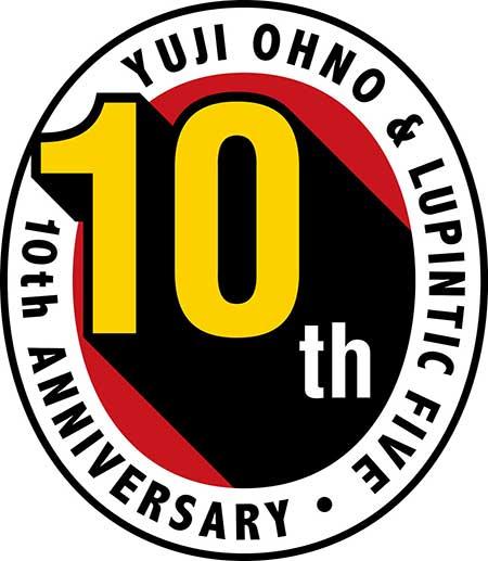 ルパンティックファイブ 10周年ロゴ.jpg