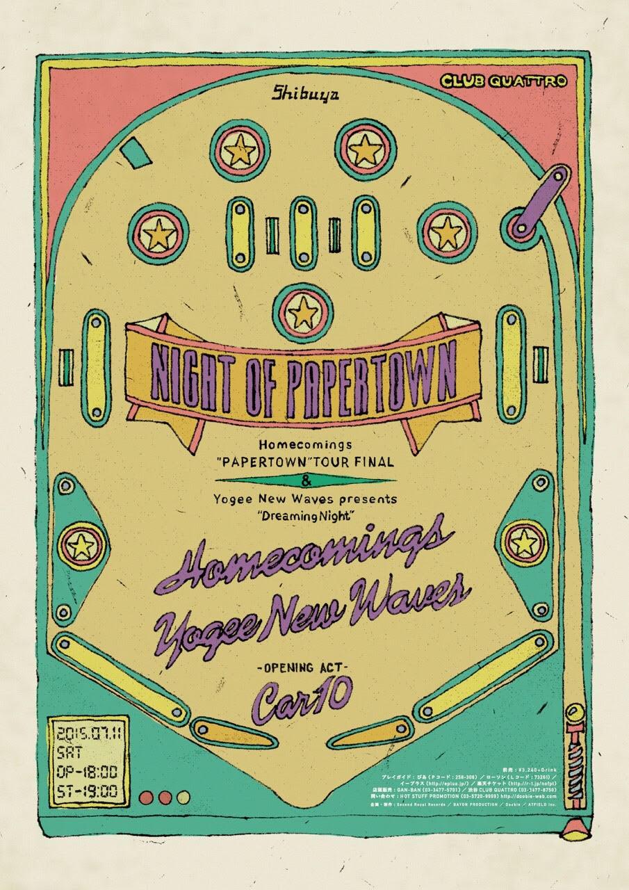 HomecomingsとYogee New Wavesの初公開映像、合同企画イベント「NIGHT OF PAPERTOWN」特設サイトにて公開!