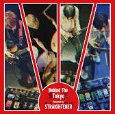 ストレイテナー、ベストLIVEアルバム「Behind The Tokyo」Disc-1、Disc-2それぞれのダイジェストを、本日YouTubeにて公開!