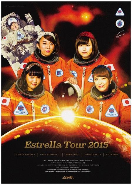 Especia_Tour_Poster.jpeg
