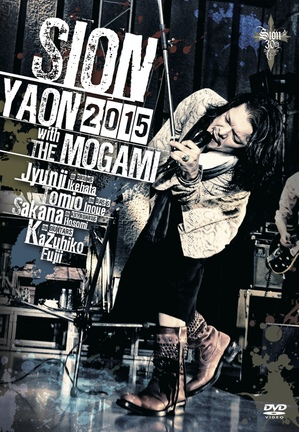 SION0-YAON 2015.jpg