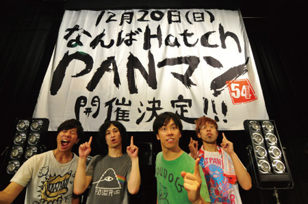 PAN-thumb-450x298-49892.jpg