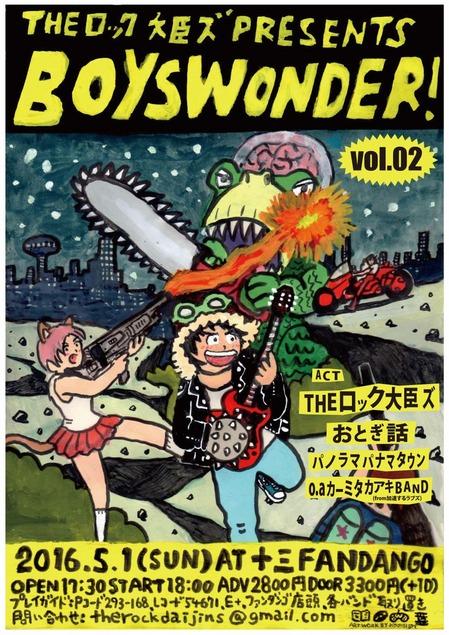 BOYS WONDER vol.2 イベントフライヤー.jpg