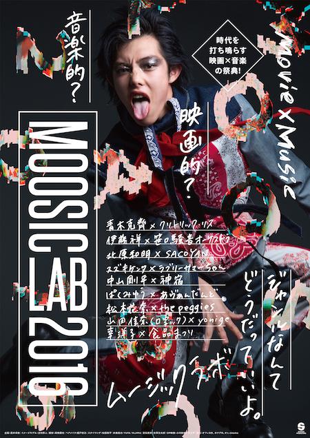 ML2016_poster.jpg