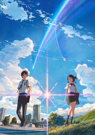kiminona_poster2nd_poster.jpg