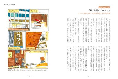 p38-39.jpg