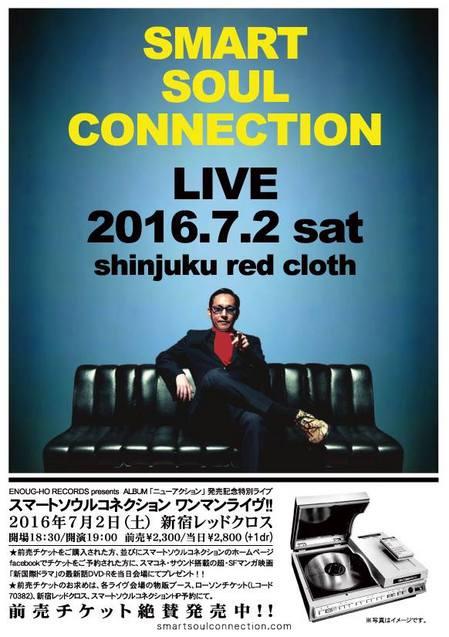 20160702_oneman_flyer.jpg