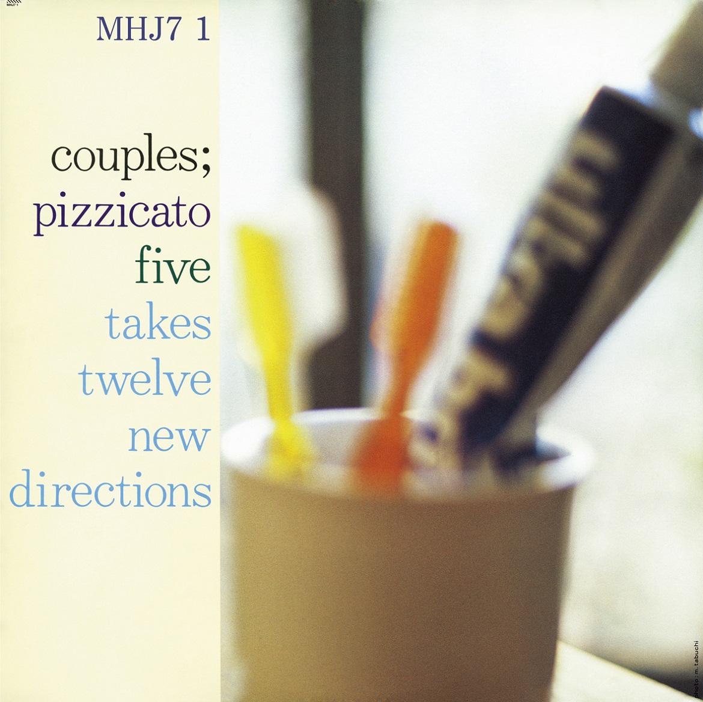 ピチカート・ファイヴのソニーミュージック時代の初期名作2作品『カップルズ』『ベリッシマ』が小西康陽の監修で限定アナログLP&高品質CDとして復刻!