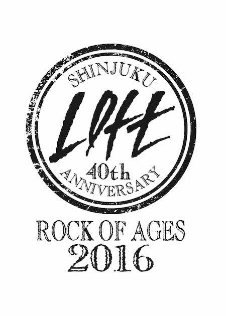 新宿ロフト40周年記念40連発GIGシリーズ『40YEARS×40LIVES』、第4弾公演詳細発表!