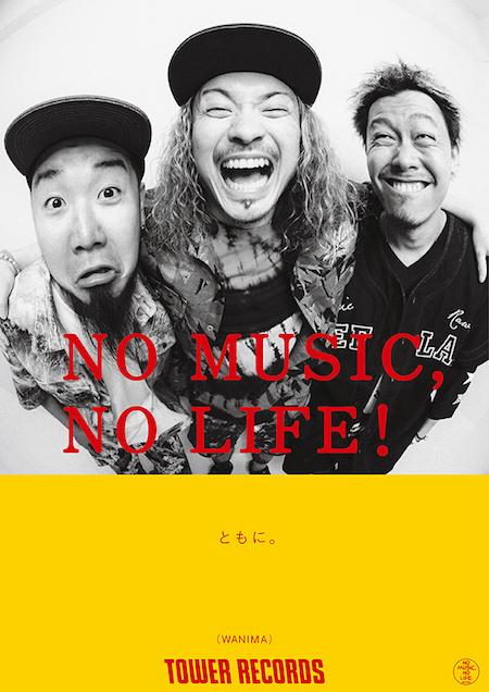 NMNL!_WANIMA.jpg