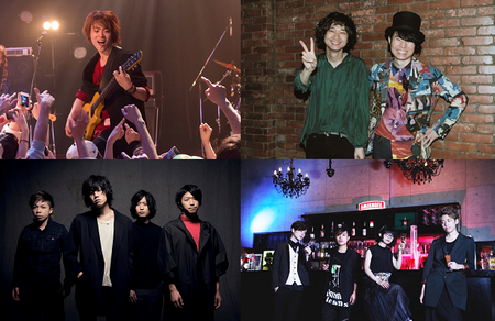 OVER MUSICライブ映像解禁用画像素材.png